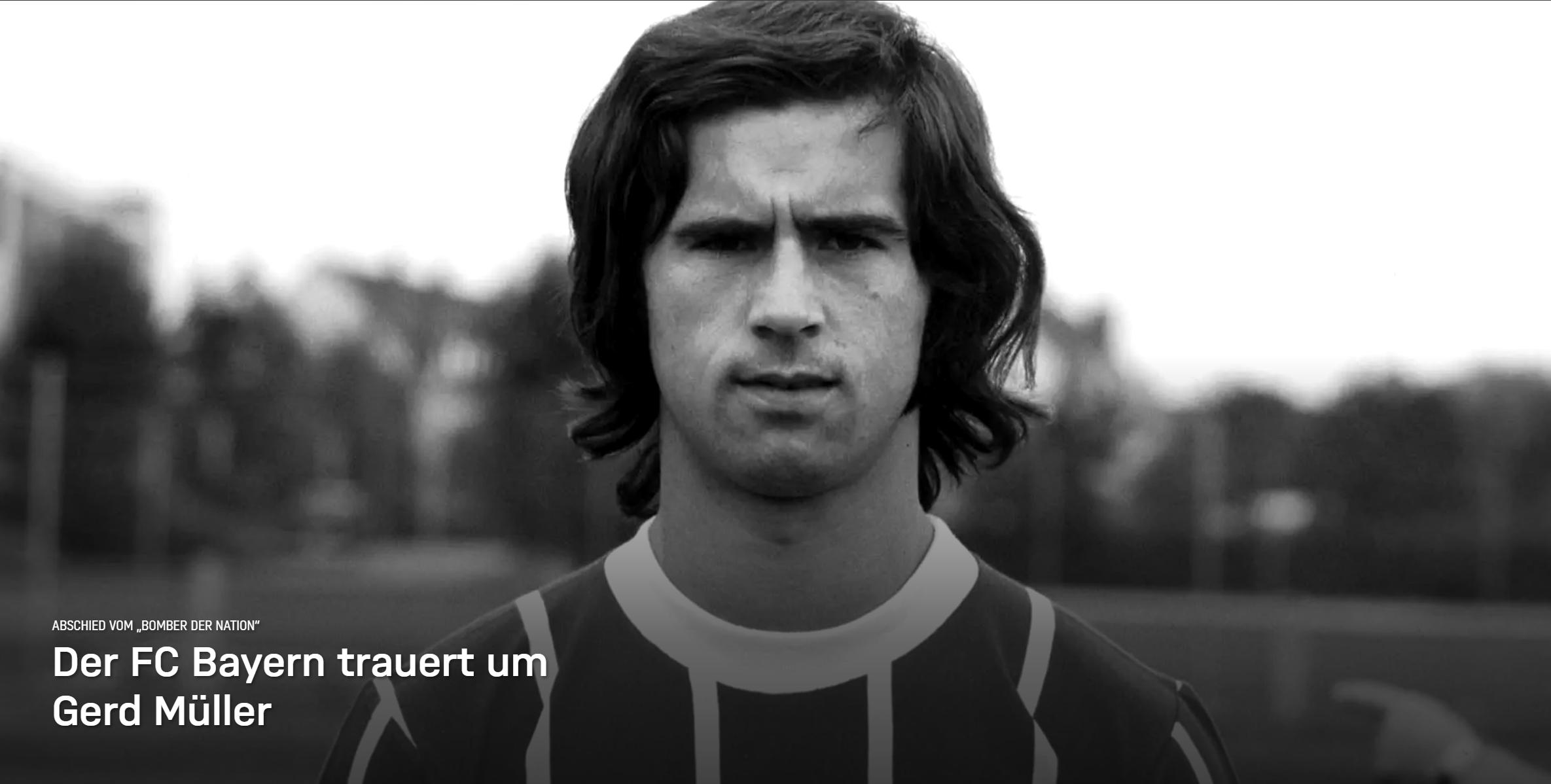 哀悼!德国传奇球星盖德-穆勒在家中逝世 享年75岁
