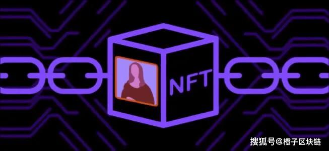元宇宙和NFT?区块链与元宇宙如何连接?  第4张 元宇宙和NFT?区块链与元宇宙如何连接? 币圈信息