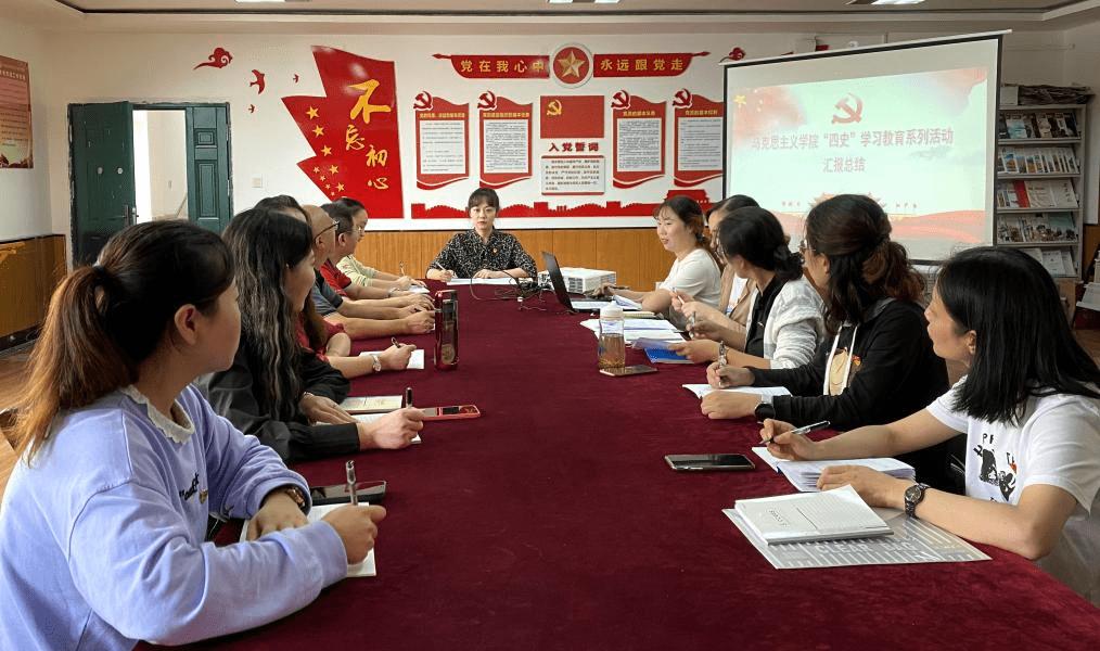 """绵阳城市学院思政教育党支部""""四史""""学习教育取得阶段性成效"""