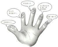 湖南师大附中2021级高一新生入学考试语文试题