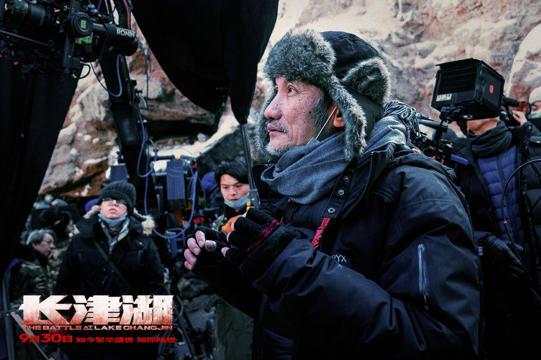 重磅揭秘《长津湖》是怎样炼成的 徐克:我们要真正沉浸到这场战争里