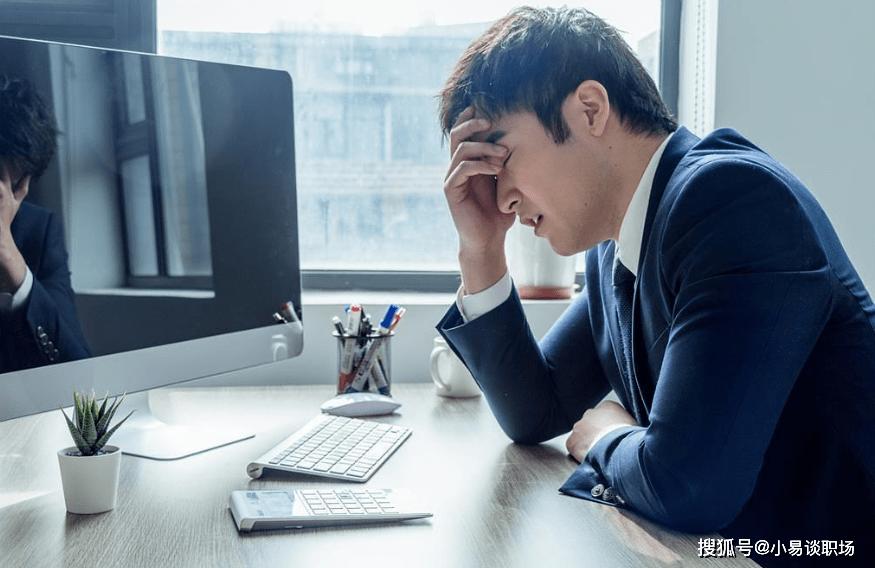 初入职场时,在工作上受的气该如何排解?