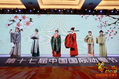 第十七届中国国际动漫节即将启幕