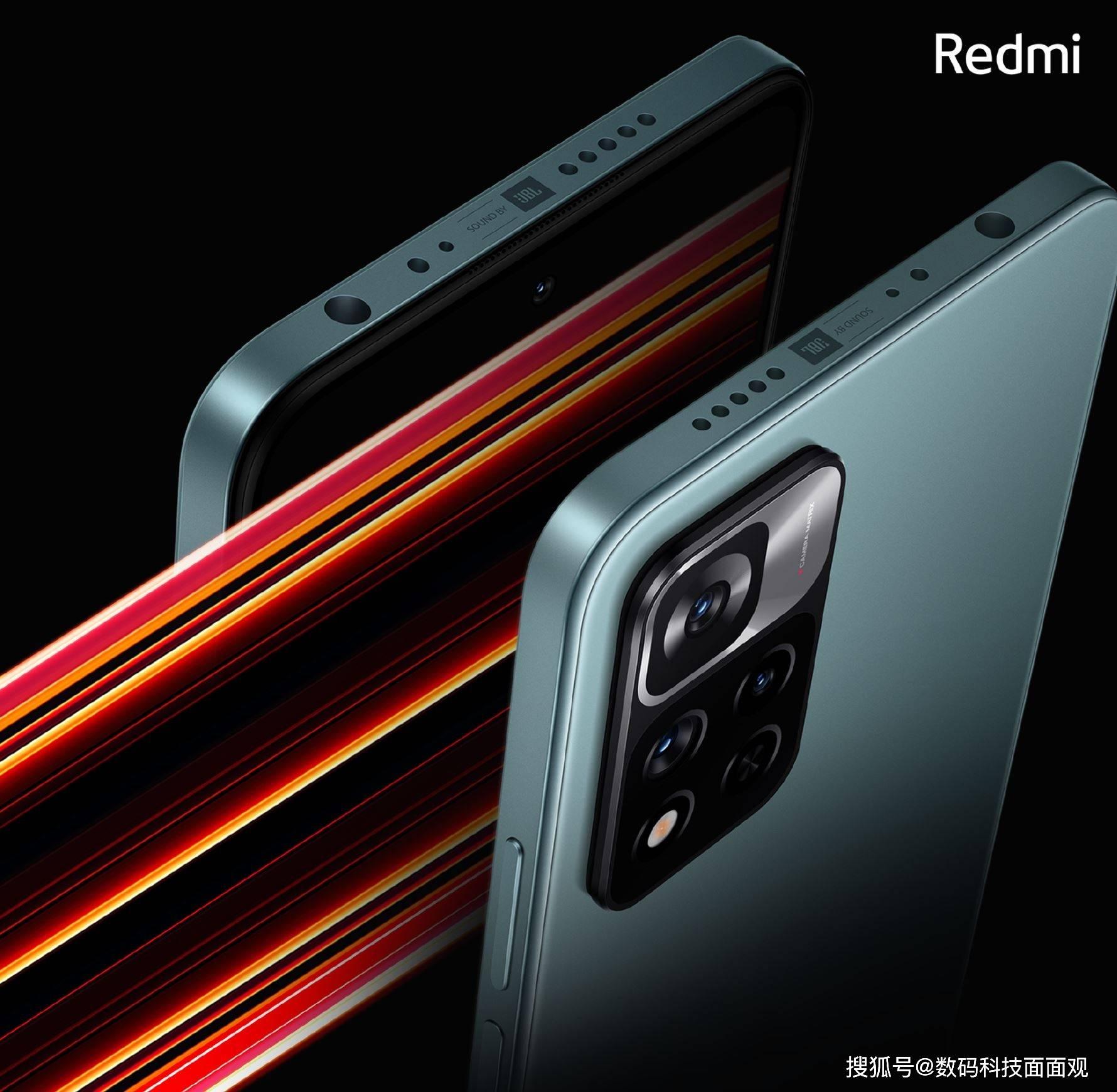 原创             小米Redmi Note11系列曝光,1亿像素镜