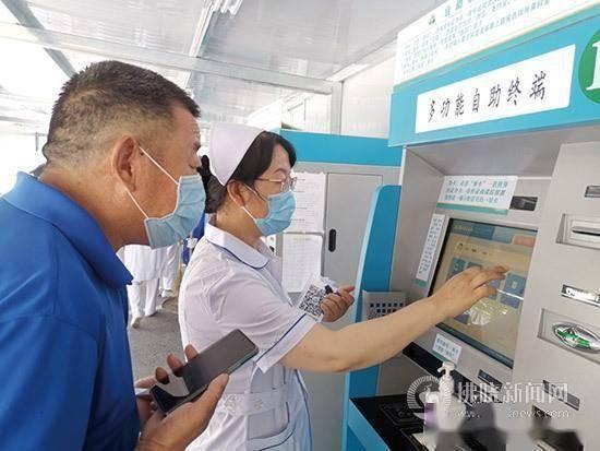 医院网站预约挂号系统开发方案