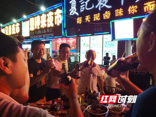 """湖南衡阳:""""夜消费""""注入城市""""新活力"""""""