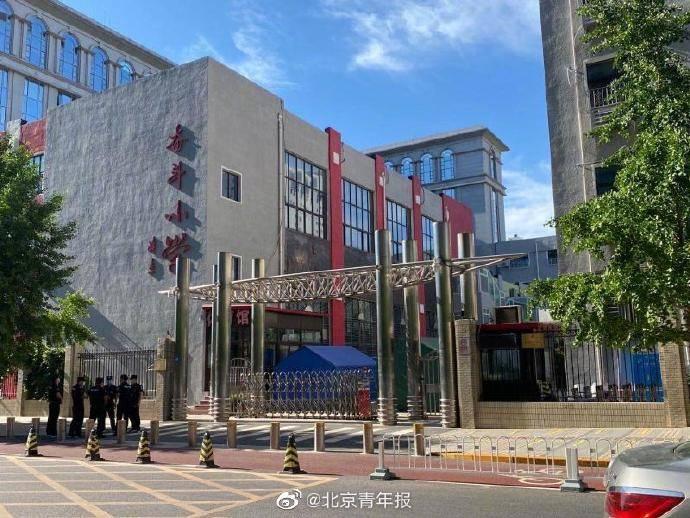 北京西城区金融街学区、月坛学区内小学全部停课 中学仅初三、高三上课