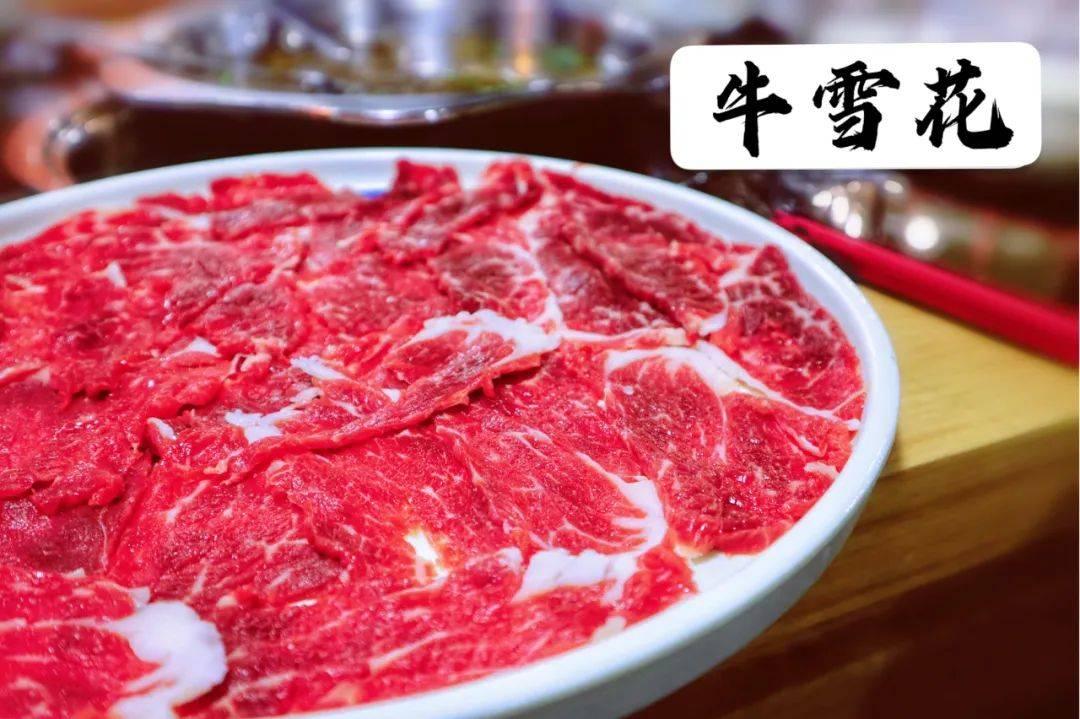 《危险味道》——全牛鲜味馆!牛肉爱好者的终极福利来了...... 增肌食谱 第10张