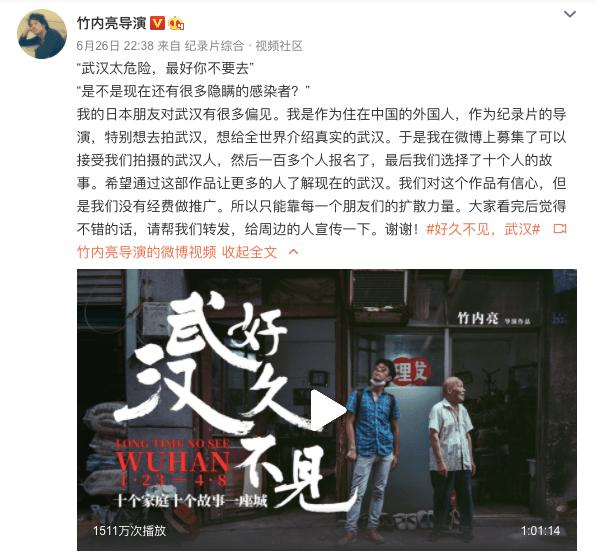 陈独秀之死对话《好久不见,武汉》导演