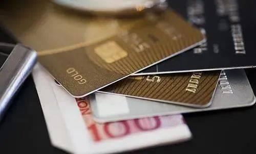 2021最值得养的5张信用卡,云闪付信用卡管理专家-附下卡最高信用卡通道(图1)