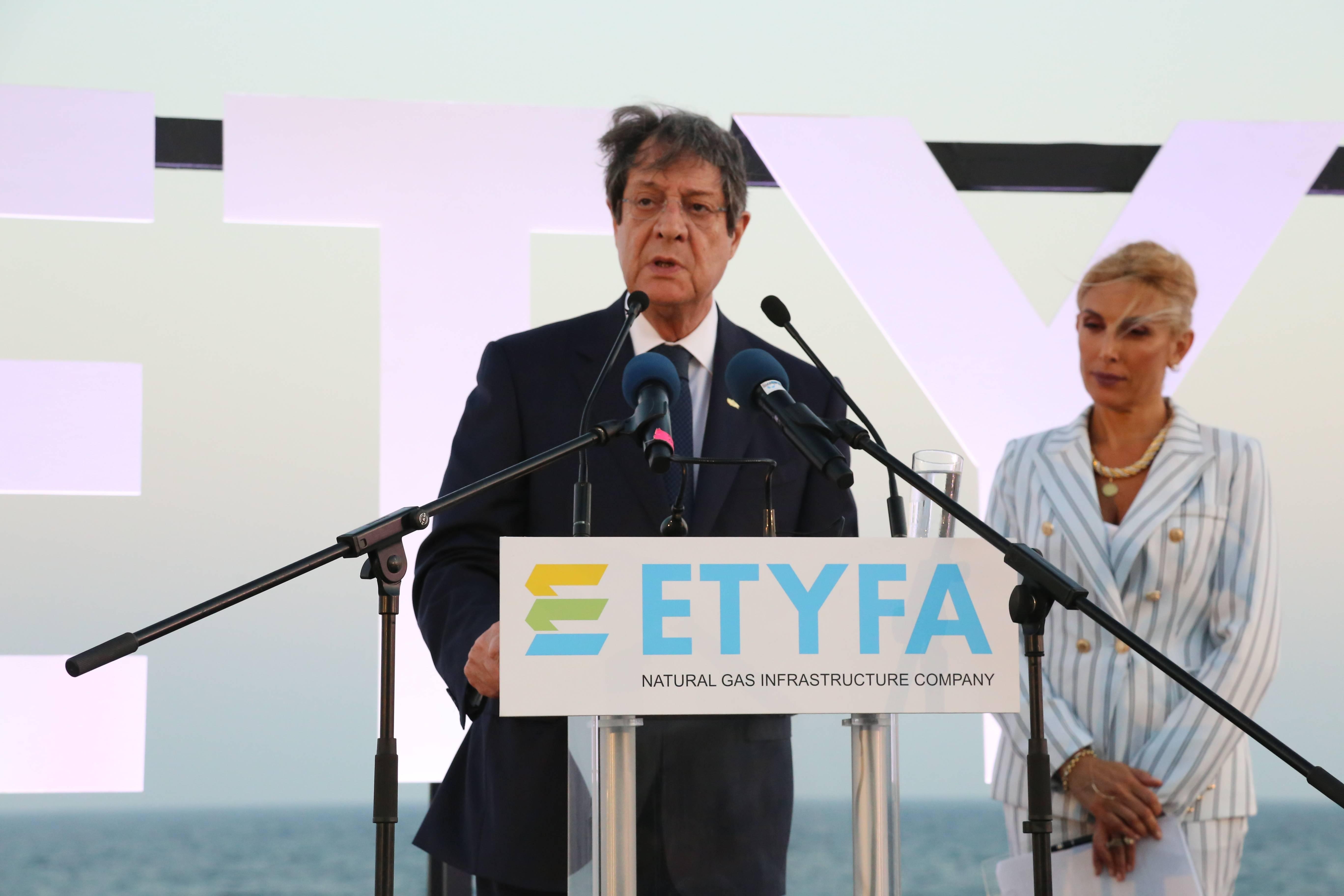 中企参与承建塞浦路斯天然气终端项目正式启动
