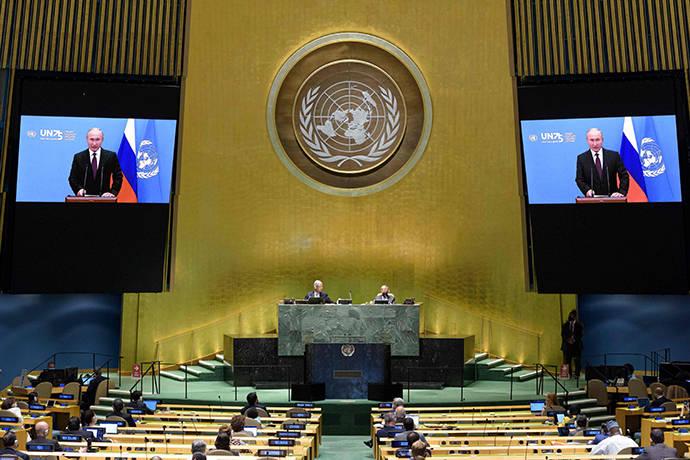 普京在第75届联大一般性辩论发言:合作抗疫、维护和平