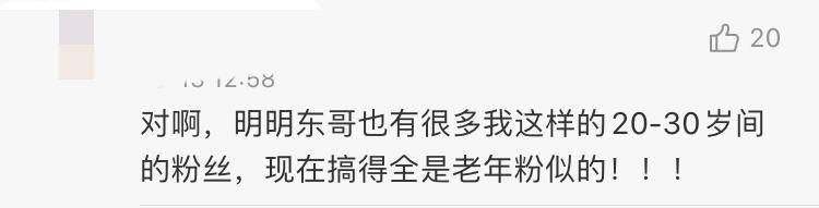 """恒达官网被""""靳东""""骗婚的60岁大妈:""""我这一生都没有经历过爱情""""(图32)"""