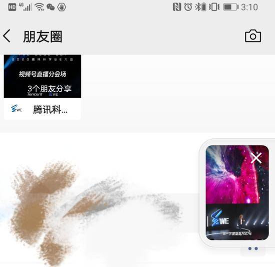 微信在朋友圈强推置顶直播分享 网友吐槽称丑出天际的照片 - 2