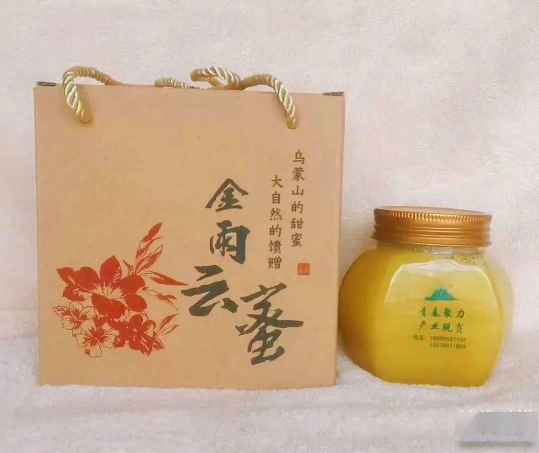 昭通镇雄金雨云蜜和紫砂石壶入选全国乡村特色产品名单