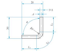 从而计较出整个折弯件的展开料尺寸L
