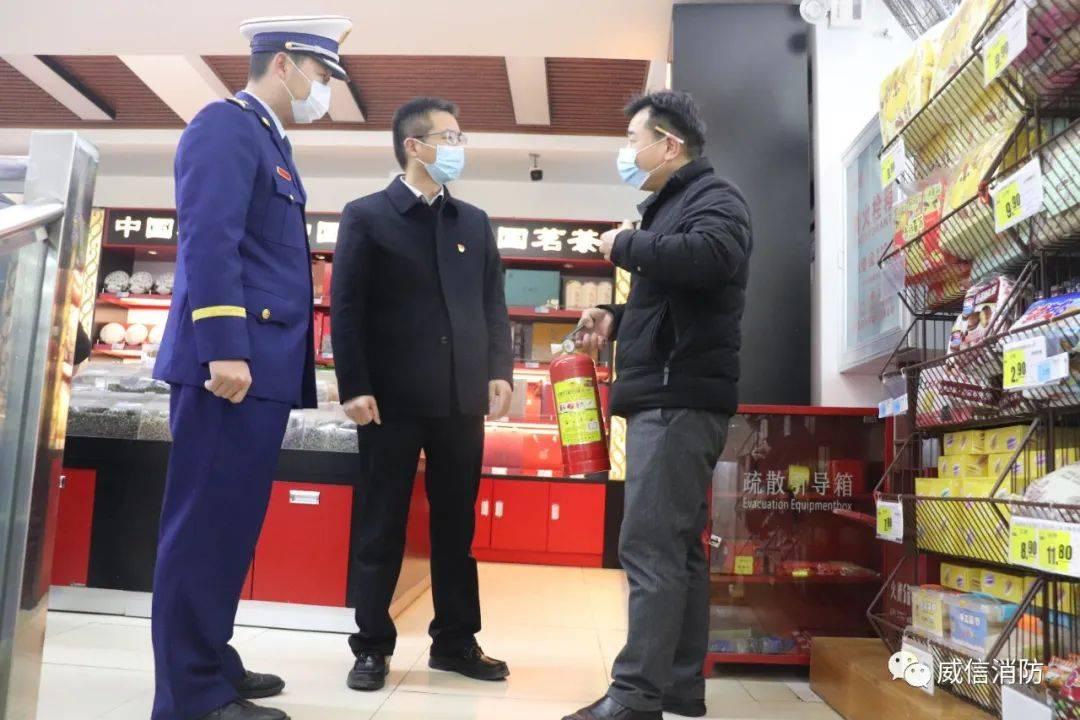 威信县常务副县长张正聪带队开展消防安全检查