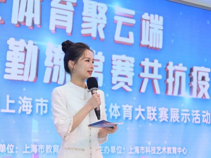"""上海体育大联赛收官 """"云端""""竞技展沪学子风采"""