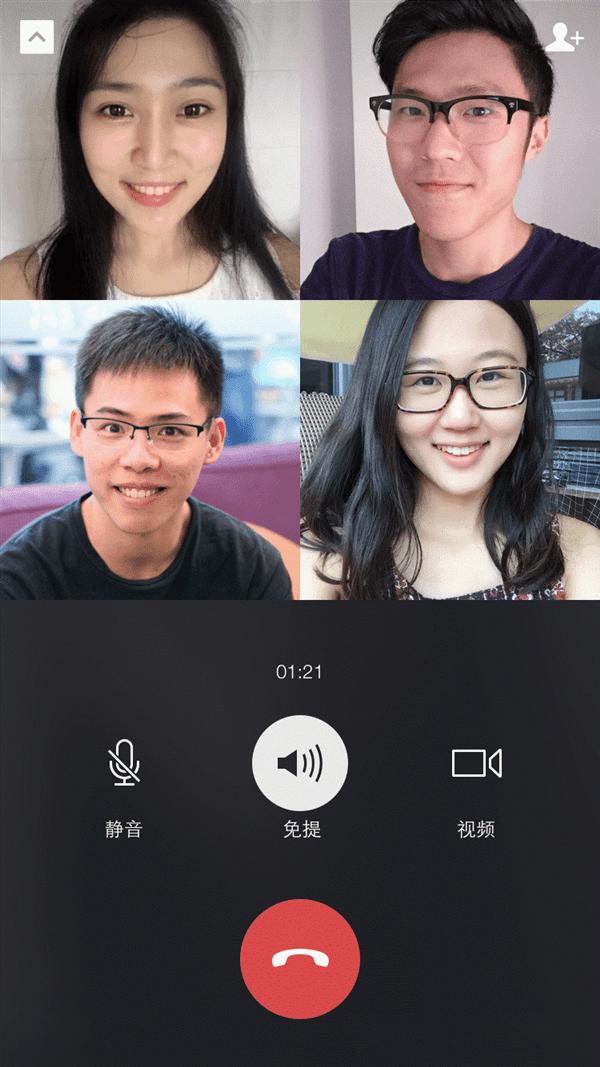 """官方回顾""""微信10年"""":最初界面长这样 满满都是回忆的照片 - 10"""