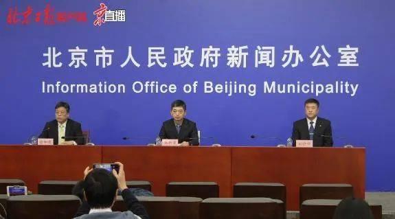 北京一報社人員確診,曾乘地鐵上下班