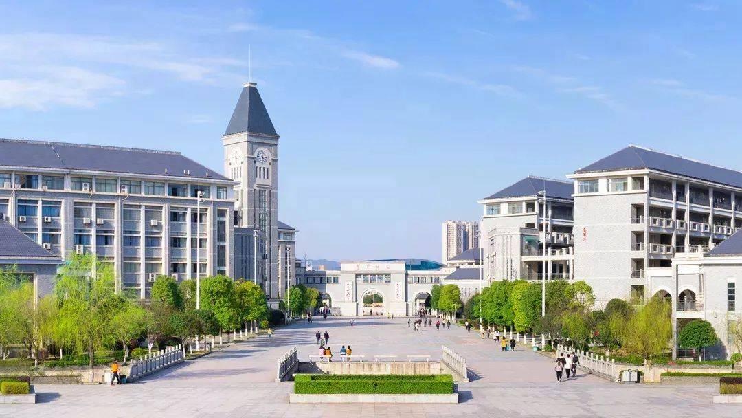 千年学府 百年师范 湖南第一师范学院2021年诚聘高层次人才
