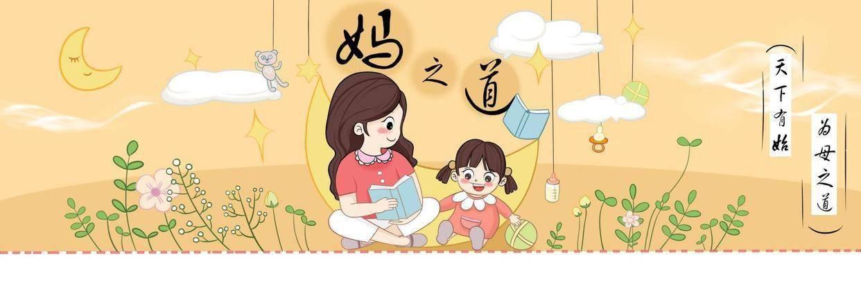 宝宝六岁前的三个阶段是最难走的。妈妈太担心了。你正在经历哪个阶段?