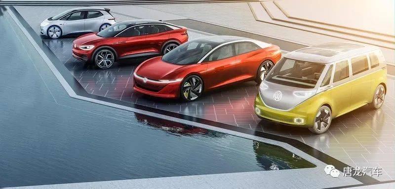 【新能源时代】电动车销量增两倍!VAG集团公布去年全球销量