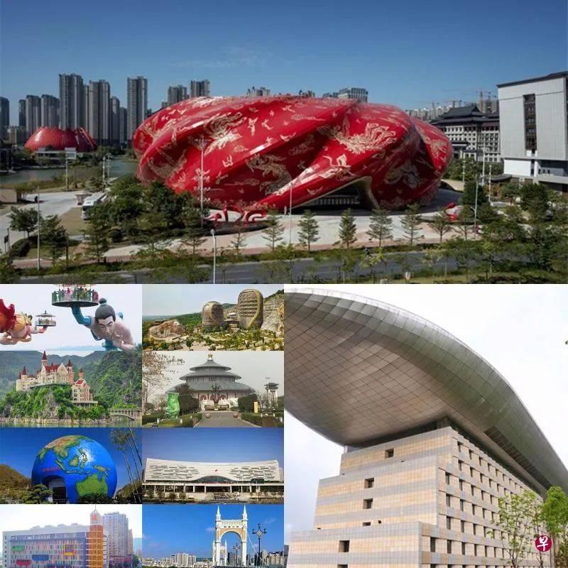 """2020中国""""十大丑建筑""""出炉!网友:丑到超乎想象,这是什么阴间建筑"""