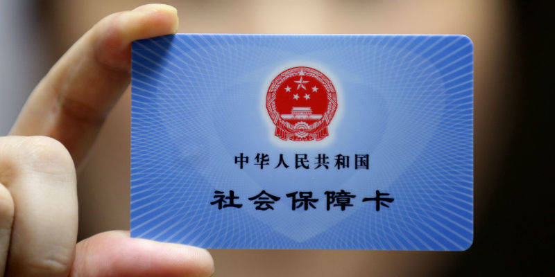 """社保卡""""链接""""金融 上海农商行累计发卡量逾210万张"""