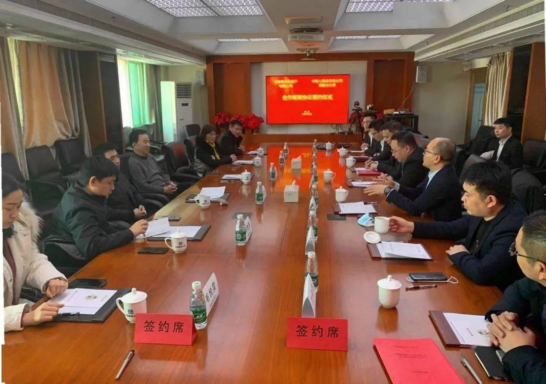 【聚焦】总承包公司河南分公司与河南德金房地产有限公司签署战略合作协议
