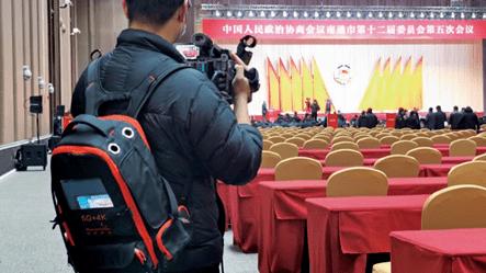 数字视频5G+4K便携背包助力南通两会直播