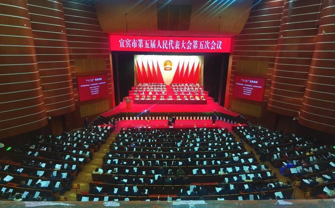 2021年四川经济总量_2021年四川兰展