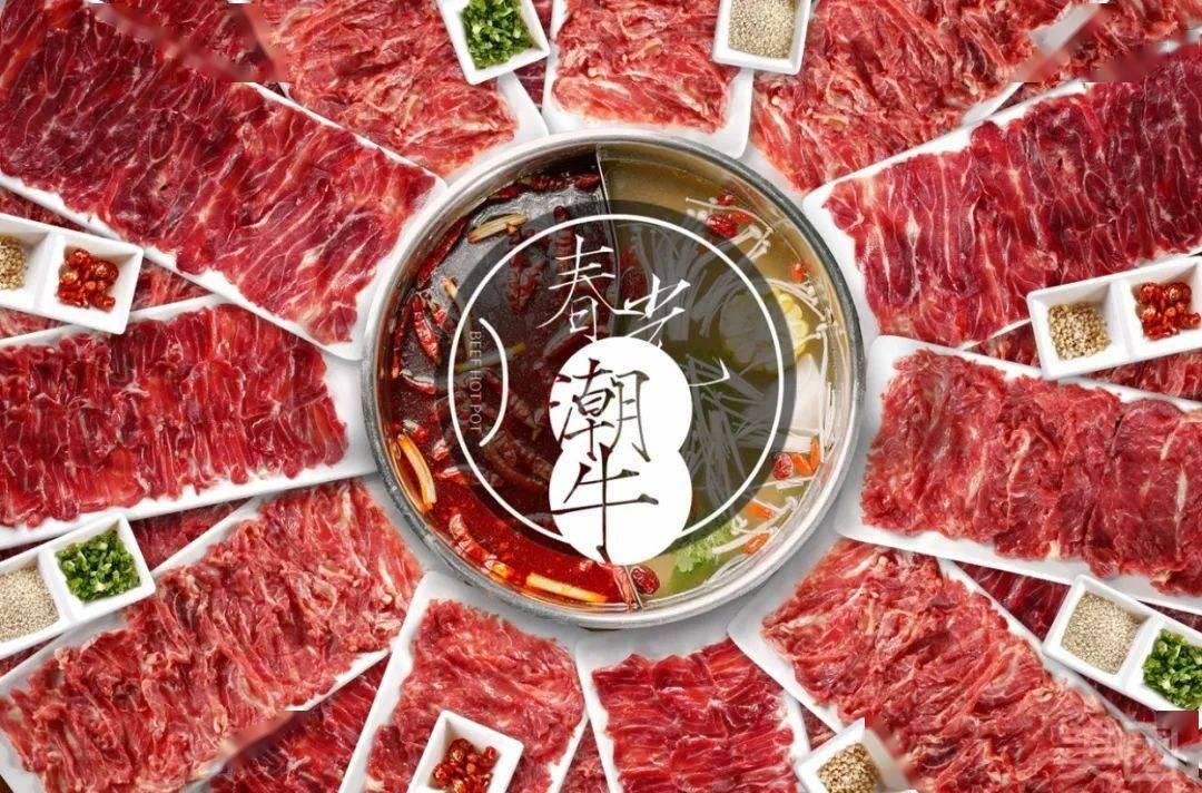【全牛宴·两店通用】128元=395元的3~4人餐!春光潮牛潮汕牛肉火锅,火爆来袭!尊享11种品质牛肉!