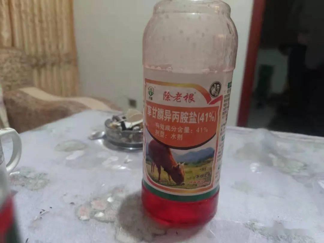 且行且珍惜!奎香男子李某喝下大半瓶农药自杀,被发现时...