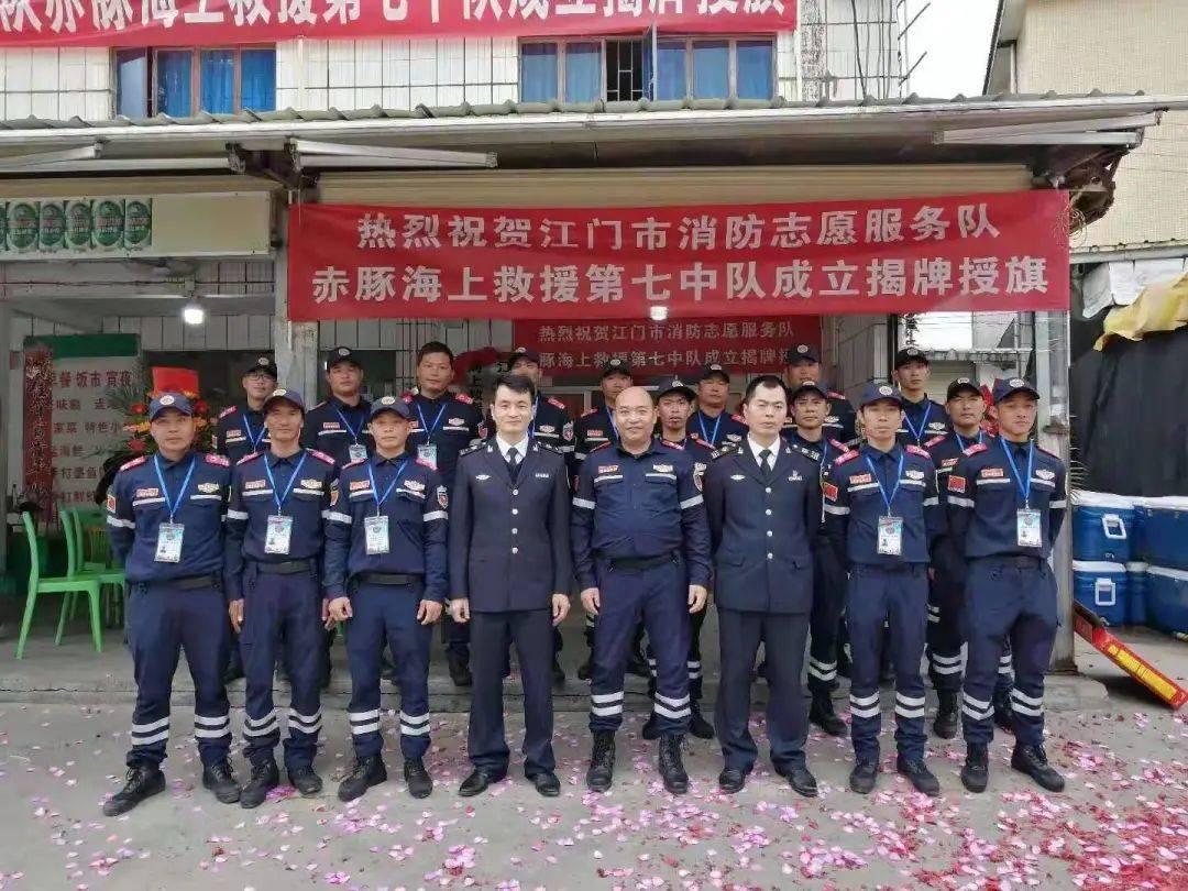 江门台山新成立一支海上救援队,在浪琴湾半岛哦!