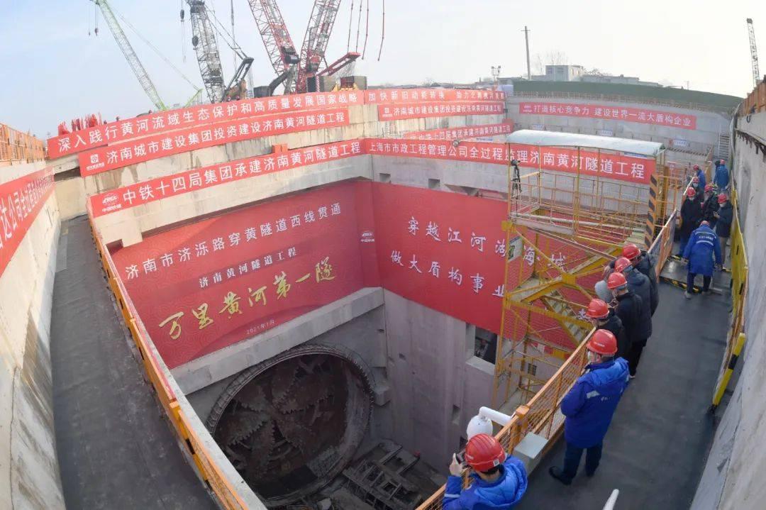 万里黄河第一隧全线贯通!最快2分半穿过黄河