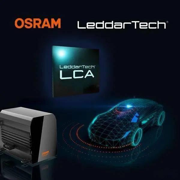 欧司朗与LeddarTech签署汽车激光雷达和ADAS供应和商业协议