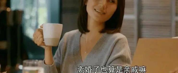 《流金岁月》大结局:袁泉4年后成了她的手下败将?_唐欣