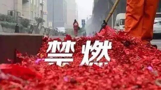 芜湖今年春节可以燃放烟花爆竹?