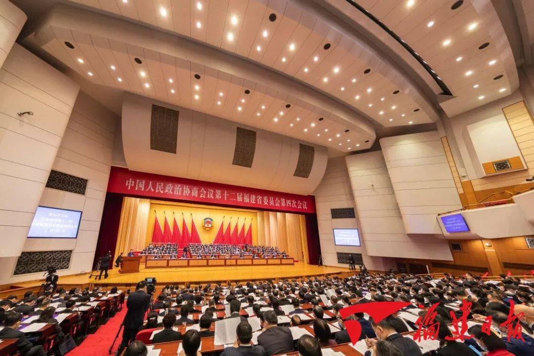 详细信息 团结奋进的新征程!第十二届省政协第