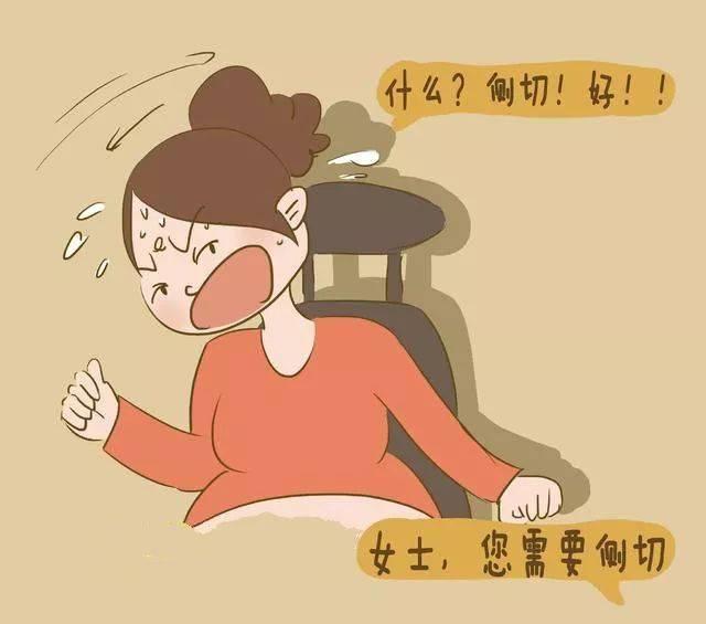 【宁津妇幼】99%顺产需要侧切?NO!无保护接生,让分天顺代理注册娩回归自然
