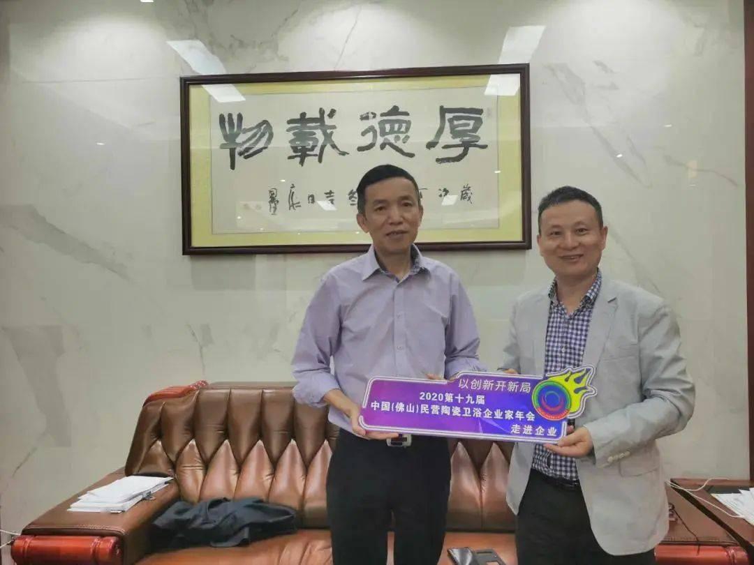 罗曼蒂克董事长刘:创新是企业发展的永恒主题