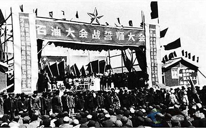 百年瞬间丨王进喜与大庆石油大会战
