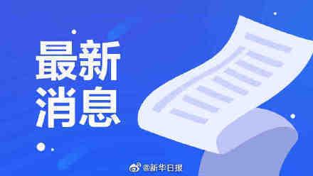 上海新增1例本地确诊轨迹去过哪些地方 上海疫情涉及复兴中路、昭通小区