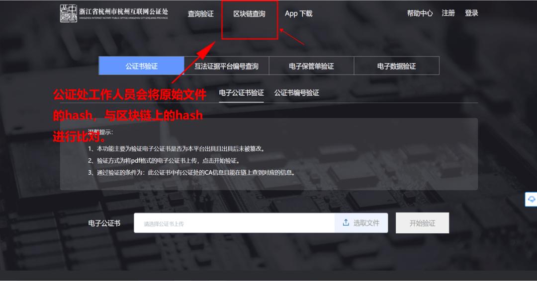 邵逸夫资产:浙大邵逸夫医院在全国首创电子病历与科研数