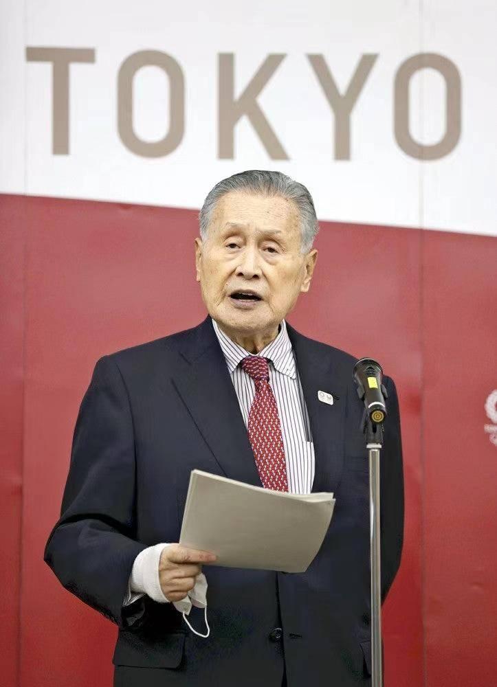 日本东京奥委会现任主席:日本政府部门内部建议只限当地观众们