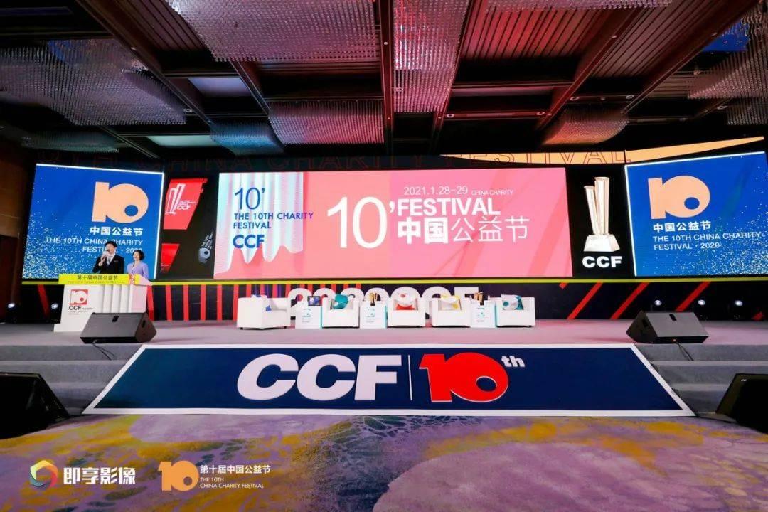 品牌的力量,中国公益节上宗申又获大奖!