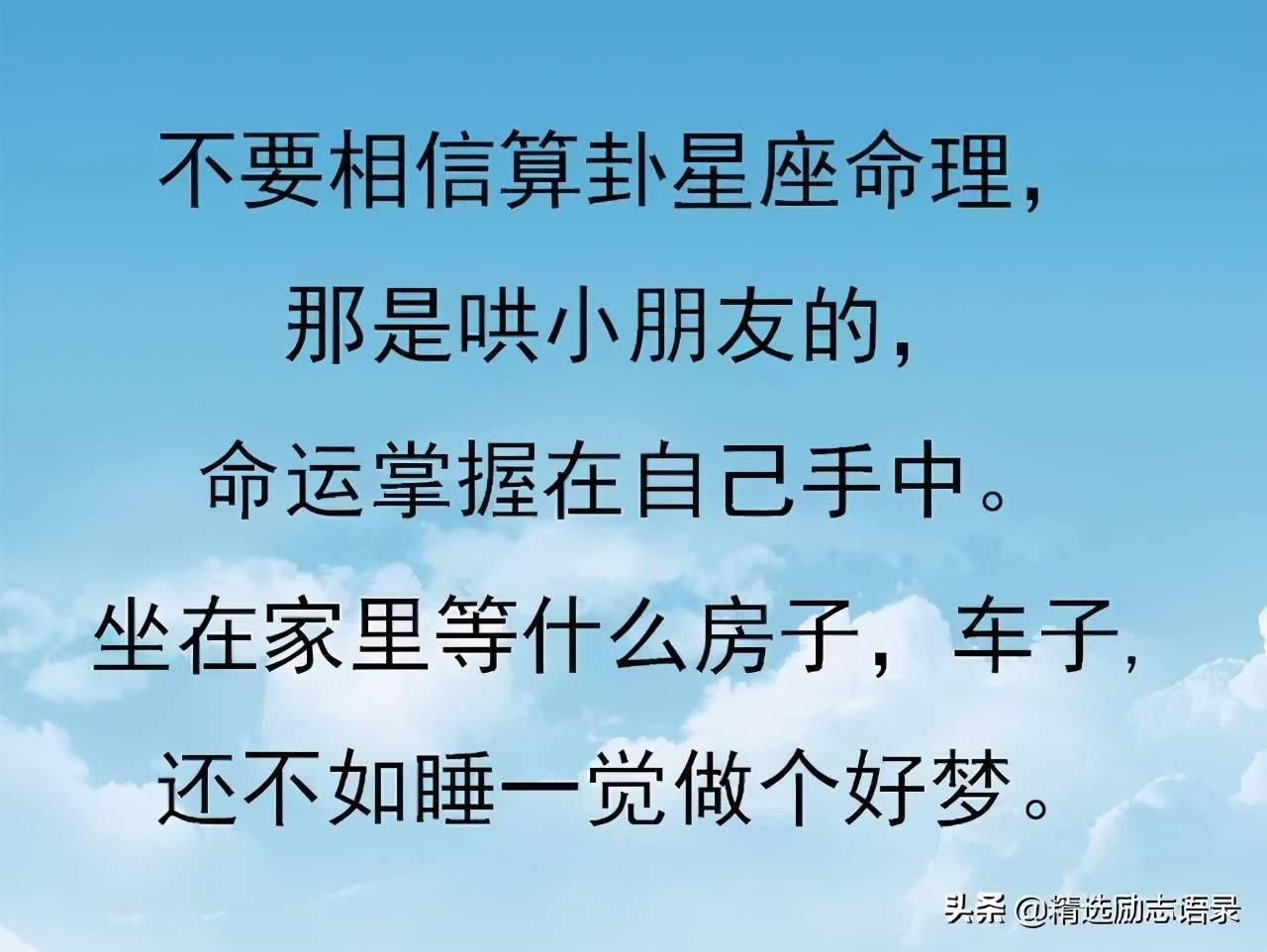 当你被人看不起时,谨记鬼谷子的建议:人不狠,站不稳!学会这句话,助你步步高升
