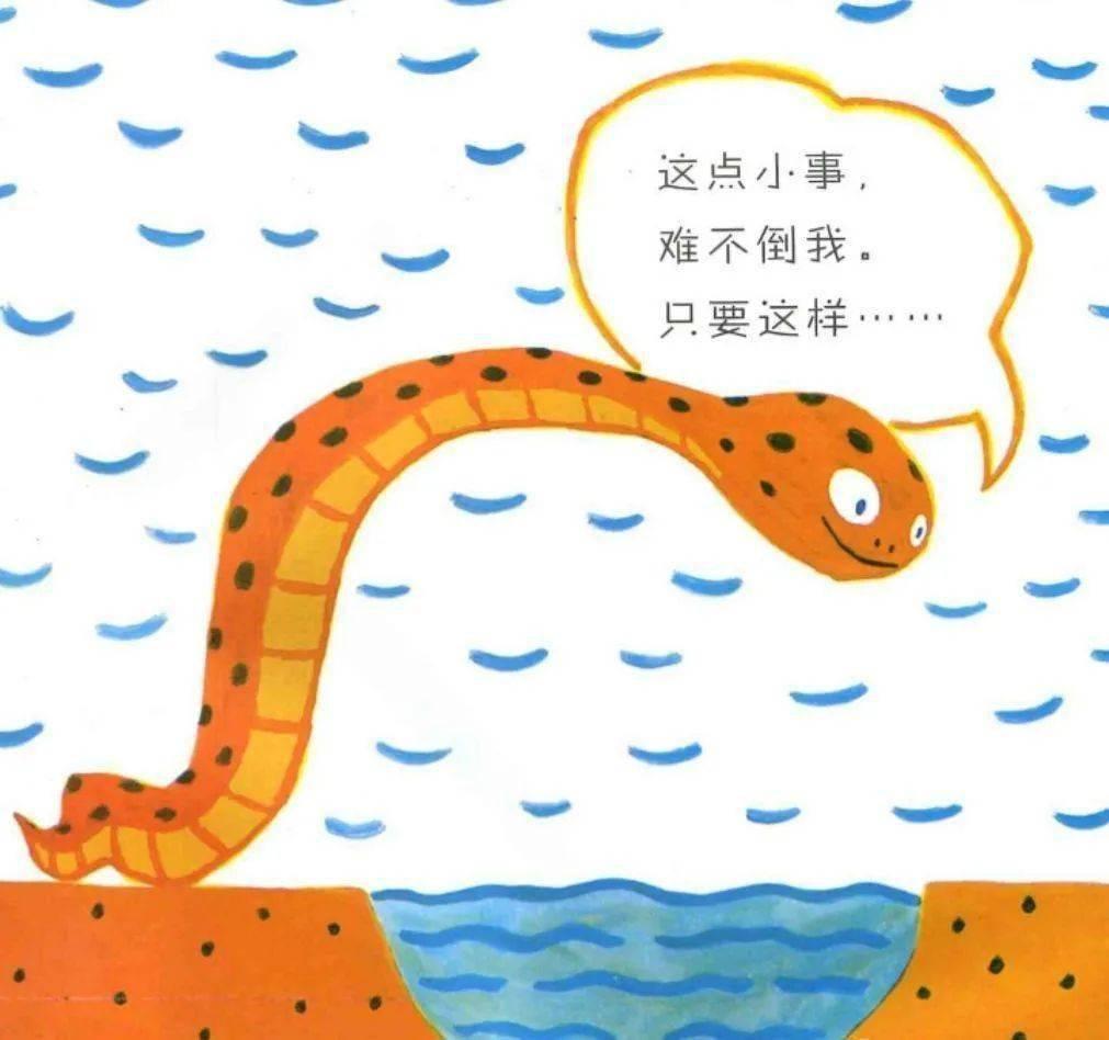 梦见大\x20下了那么多小蛇 女人梦到小蛇什么预兆
