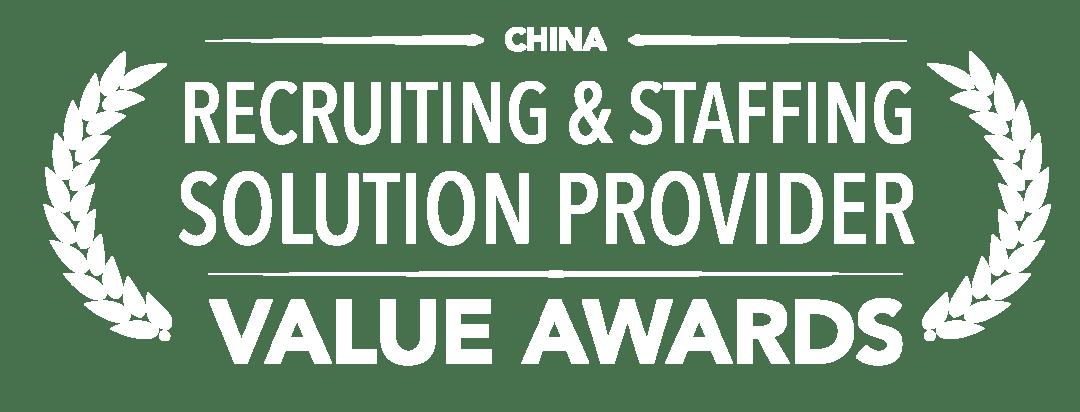 【调查邀请】2021年中国招聘与任用供应商认知度和用户推荐调查